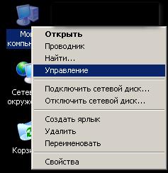 download instant sql server 2000